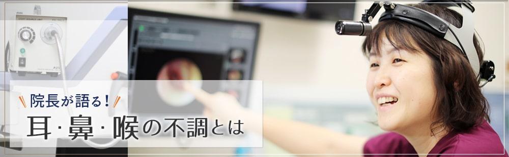 木澤医師特別サイト