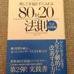 スタッフブログ掲載用写真2_2014.12.1_佐々木 友里恵