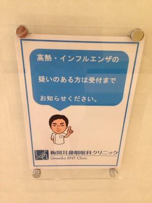 スタッフブログ掲載用写真_2015.1.18_佐々木 友里恵