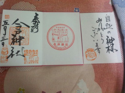スタッフブログ掲載写真(1)_2015.05.12_宇都宮麻衣
