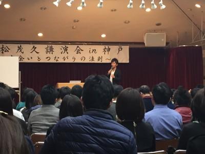 スタッフブログ掲載写真①_2016.02.08_角 映里奈