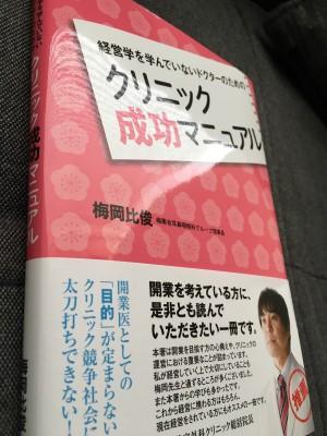 スタッフブログ掲載写真_2016.5.23_吉田宏美