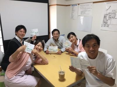 スタッフブログ掲載写真②_2017.1.26_山本さなえ