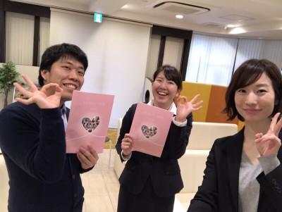 スタッフブログ掲載写真_2017.04.17飯田菜月2
