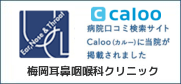caloo