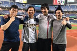 梅華会主催~草野球in京セラ大阪ドーム♫
